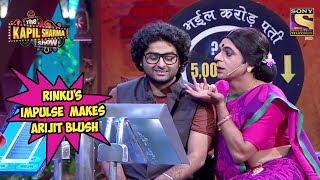 Download Rinku Devi Makes Arijit Singh Blush - The Kapil Sharma Show Video