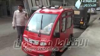 Download شاهد: أول ″توك توك″ في مصر يعمل بالكهرباء Video
