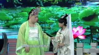 Download 2013江苏卫视春晚 part-3 小沈阳 Video