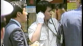 Download 実録深川通り魔殺人事件 Video
