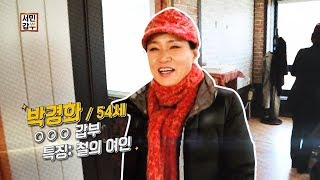 Download [교양] 서민갑부 163회 180201 - 자산 25억 원! 철의 여인 경화 씨 Video