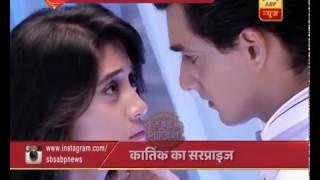 Download Yeh Rishta Kya Kehlata Hai: Kartik plans candle light night for Naira Video