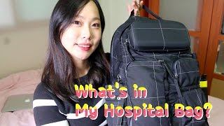 Download 출산가방 공개 | What's in My Hospital Bag? Video