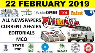 Download 22 february 2019 daily the hindu indian express pib gk news editorial discussion uppsc upsc ias pcs Video
