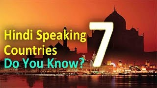 Download 7 Hindi Speaking Countries in the world | Do you Know? Video