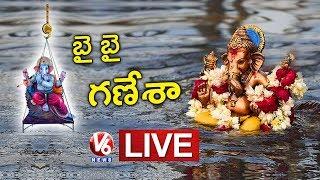 Download Ganesh Nimajjanam LIVE | Ganesh Immersion 2018 | Hyderabad | V6 News Video