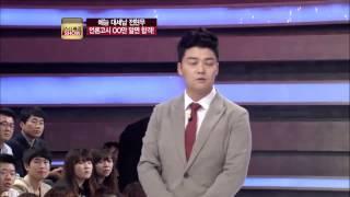 Download 스타특강쇼 - Star Class Ep.38: 면접이 두려운 이유, 이렇게 하면 당신은 면접 탈락자! Video