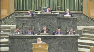 Download جلسة مسائية لمناقشة جدول اعمال الجلسة (16) - تشريعية 21-01-2019 Video