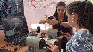 Download КосмоФест Восточный Video