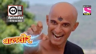 Download Weekly Reliv - Baalveer - 02nd June 2018 to 08th June 2018 - Episode 976 to 982 Video