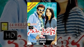 Download Namo Venkatesa Telugu Full Movie | Venkatesh, Trisha, Brahmanandam | Srinu Vaitla | Devi Sri Prasad Video