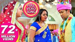 Download Pativarta Mehariya Chahi | BHOJPURI SONG | Dinesh Lal Yadav, Aamrapali Dubey, Kajal Raghwani Video