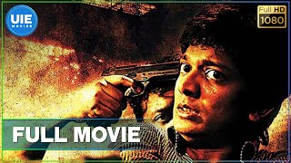 Download Onaayum Aattukkuttiyum Tamil Full Movie Video