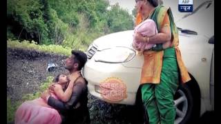 Download Roshni-Sid meet with an accident! Video