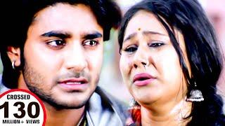 Download भोजपुरी का सबसे बड़ा दर्द भरा गीत 2019 - देख के आप रो पड़ोगे - Bhojpuri Sad Songs 2019 New Video