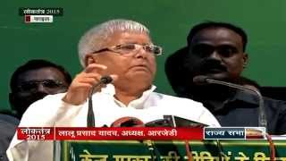 Download (बिहार चुनाव समाचार) | Loktantra – Sep 24, 2015 (10:30 pm) Video