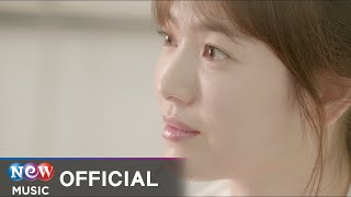 Download [MV] t Yoonmirae(t 윤미래) - ALWAYS l 태양의 후예 OST Part.1 Video