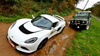 Download SPORTS CAR vs OFF ROAD Video