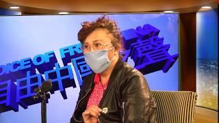 Download 路德专访:神秘女士曹建梅赴自由中国接受进一步专访 《路德专访 3/12》 Video