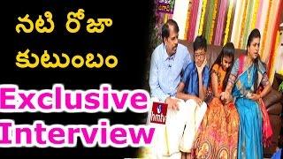 Download MLA Roja & Her Family Exclusive Interview   Ugadi Celebrations   Maa Inti Ugadi   HMTV Video