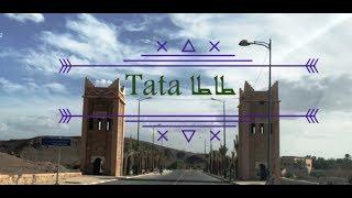 Download Agadir-Tiout-Tata 2018 طريق أغادير- تيوت - طاطا Video