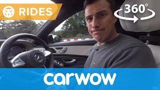 Download Mercedes S Class 2017 360 degree test drive   Passenger Rides Video