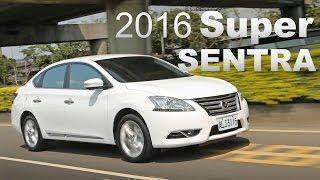 Download 舒適優等生 2016 NISSAN Super Sentra 環景特仕車 Video