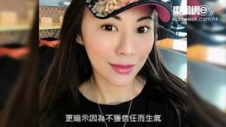 Download 「未婚夫」愛蒲爛玩 陳雅倫婚事隨時撻Q Video