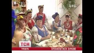 Download Бабушки стали популярными благодаря ″лисапеду″ Video