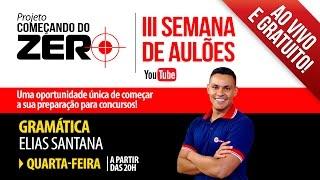 Download Começando do Zero - Elias Santana - Gramática Video