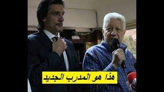 Download مرتضى منصور يفاجئ الجميع و يعلن عن مدرب الزمالك الجديد بعد رحيل نيبوشا Video
