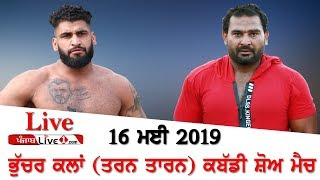 Download Bhuchar Kalan (Tarn Taran) Kabaddi Show Match 2019 Live Now Video