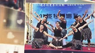 Download 高應大54週年校慶 54精彩 風華自在 Video