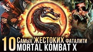 Download 10 самых-самых жестоких фаталити в Mortal Kombat X Video