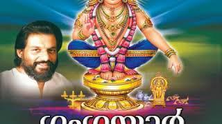 Download Gangayar - Ayyappan songs by Yesudas Video