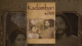Download Kadambari Video