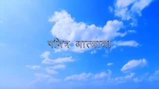 Download Jiban ko nadi bagaunos with lyric Sep 15, 2016 Video
