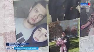 Download Полиция проверила квартиру убитого в Ставрополе террориста Video