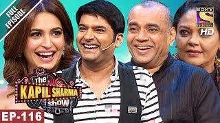 Download The Kapil Sharma Show - दी कपिल शर्मा शो - Ep - 116 -Paresh Rawal, Kartik Aaryan- 25th June, 2017 Video