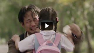 Download Este Padre Le Miente A Su Hija… Cuando Descubrí Por Qué, Se Me Salieron Las Lagrimas. Hermoso Video