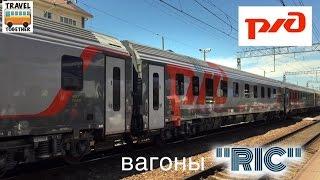 Download Проект ″ПОЕЗДА″. Пассажирские вагоны ″RIC″   Project ″TRAINS″. Wagons ″RIC″ Video