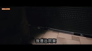 Download #733【谷阿莫】5分鐘看完2017當不了警察就當壞人的電影《心理罪之城市之光》 Video