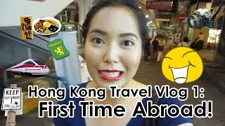 Download FIRST TIME ABROAD!!! Hong Kong Day 1 (July 19, 2014) - saytiocoartillero Video