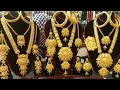 Download Latest Silver gold plate jewellery for bridal collection / Video