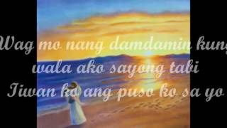 Download ″'Wag Ka Nang Umiyak″ KZ TANDINGAN Video