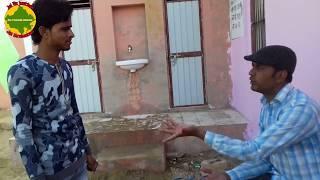 Download TOILET टॉयलेट एक हास्य कथा राजस्थानी हरियाणवी कॉमेडी Murari Lal Sharma Comedy Video