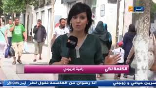 Download عثمان عريوات يرد على الجزائريات المتكبرات على الزوالي Video