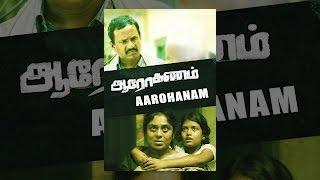 Download Aarohanam Video