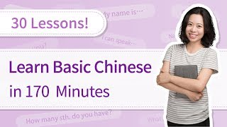 Download Learn Chinese for Beginners: 30 Basic Chinese Lessons in 3 Hours | SUPER EASY Chinese Course Video