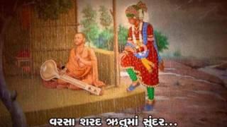 Download Swaminarayan Ek Vaar Mandire by Premanand Swami Video